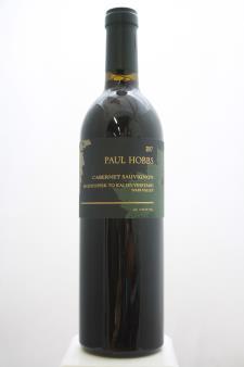 Paul Hobbs Cabernet Sauvignon Beckstoffer To Kalon Vineyard 2017