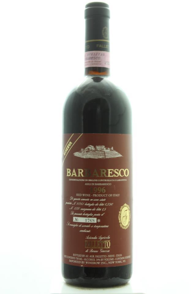 Bruno Giacosa Barbaresco Riserva Asili di Barberesco 1996