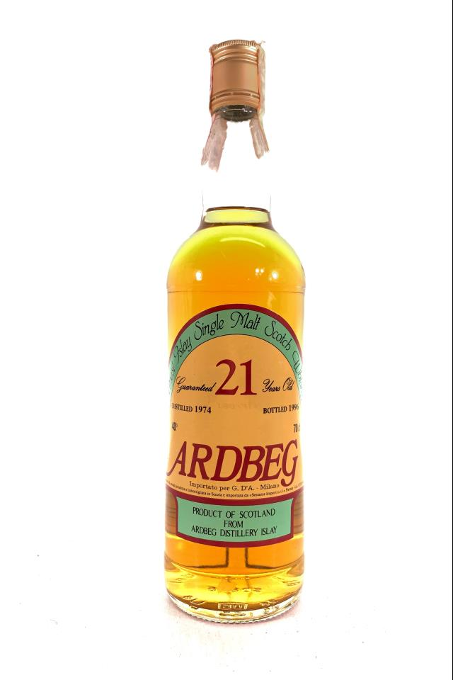 Ardbeg Islay Single Malt Scotch Whisky Sestante 21-Years-Old 1974