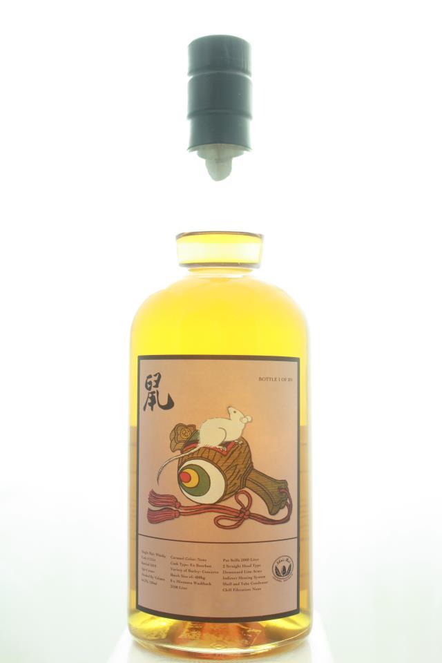Ichiro's Malt Chichibu Single Malt Whisky Cask Year Of The Mouse Cask #2134 NV