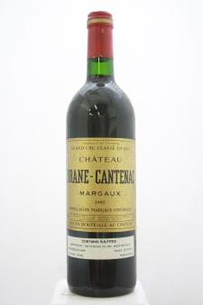 Brane-Cantenac 1995