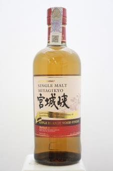 Nikka Single Malt Miyagikyo Apple Brandy Wood Finish NV