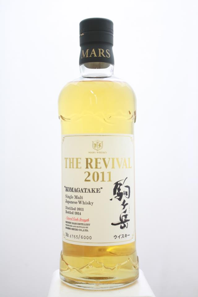 Hombo Shuzo Mars Komagatake Single Malt Japanese Whisky Natural Cask Strength The Revival 2011