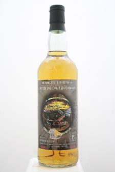 Speyburn Speyside Single Malt Scotch Whisky 8-Years-Old 2007