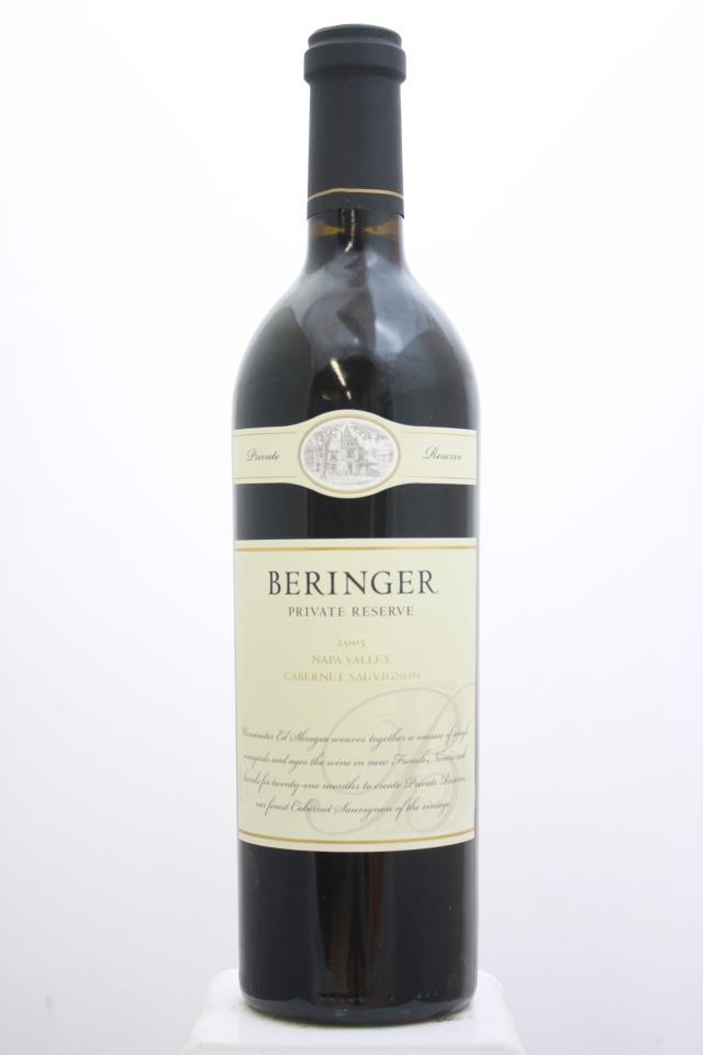 Beringer Vineyards Cabernet Sauvignon Private Reserve 2005