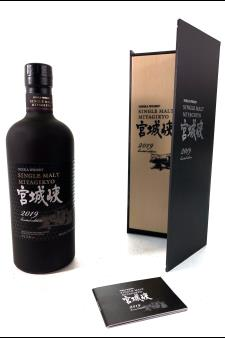 Nikka Single Malt Miyagikyo Limited Edition 2019