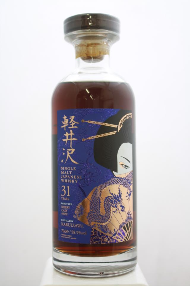 Karuizawa Single Malt Japanese Whisky Murasaki Geisha / Saphire Geisha 31-Years-Old Whiskey Set NV