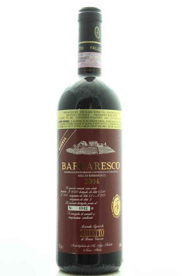 Bruno Giacosa Barbaresco Riserva Asili di Barbaresco 2004
