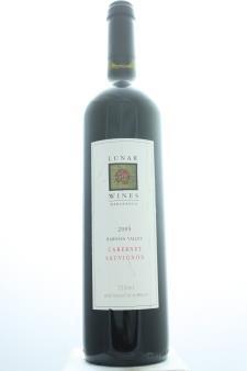Lunar Wines Cabernet Sauvignon Marananga 2005