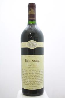 Beringer Vineyards Cabernet Sauvignon Private Reserve 1996